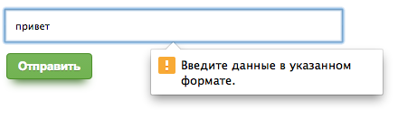 http://web-forsite.ru/images/1input.png