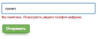 http://web-forsite.ru/images/2input.png