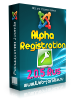 Компонент AlphaRegistration 2.0.5 Rus