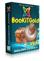 Компонент - BooKiTGold v4.7