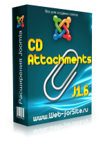 Плагин - CD Attachments J1.6