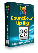 Модуль - CountDown-Up Big