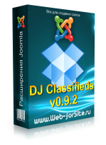 Компонент - DJ Classifieds v0.9.2