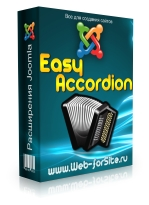 Модуль - Easy Accordion