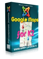 Плагин - Google Maps for K2