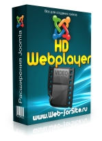 HD Webplayer - компонент онлайн видео плеера для Joomla сайта
