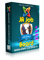 Компонент - JA Job Board v 1.5.0
