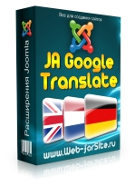 JA Google Translate - переводчик Joomla сайта