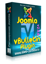 Плагин - Joomla-vBulletin Plugin v2.0.8