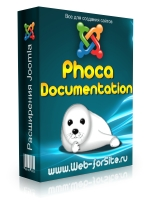 Phoca Documentation RUS - компонент документации для Joomla