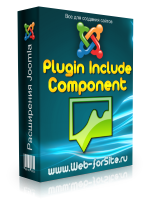 Плагин - Plugin Include Component