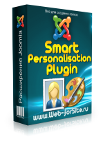Плагин - Smart Personalisation Plugin