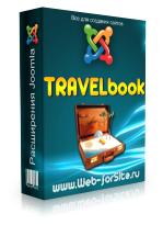 Компонент - TRAVELbook rus