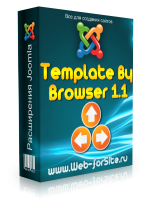 Плагин - Template By Browser 1.1
