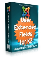 Плагин - User Extended Fields for K2