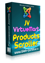 Модуль - JV VirtueMart Products Scroller