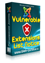 Компонент Vulnerable Extensions List Notice