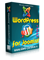Компонент WordPress for Joomla! v 3.0.1.2