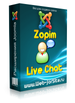 Плагин - Zopim Live Chat Plugin