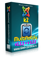 Компонент - k2 MultiNotify