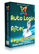 Плагин - Auto Login After Registration