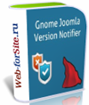 Модуль - Gnome Version Notifier v1.2