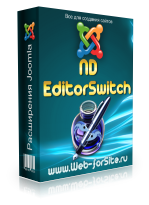 Компонент - ND EditorSwitch